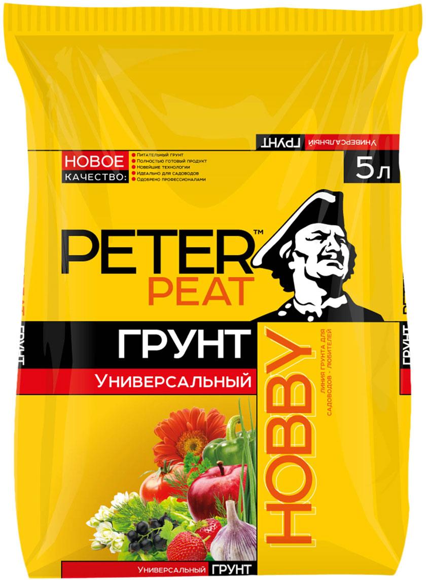 Грунт Peter Peat Универсальный, 5 л грунт для комнатных растений фаско цветочный 5 л