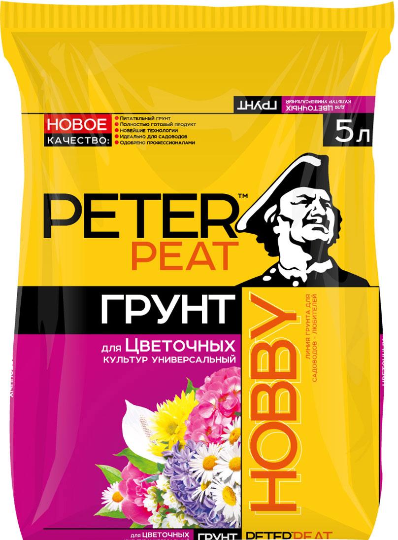 Грунт Peter Peat Универсальный для цветочных культур, 5 лХ-02-5Грунт Peter Peat Универсальный для цветочных культур - это полностью готовый к использованию питательный торфяной грунт. Грунт предназначен для выращивания комнатных, оранжерейных и садовых цветов. Улучшает декоративные качества цветов, обеспечивает длительное и обильное цветение.