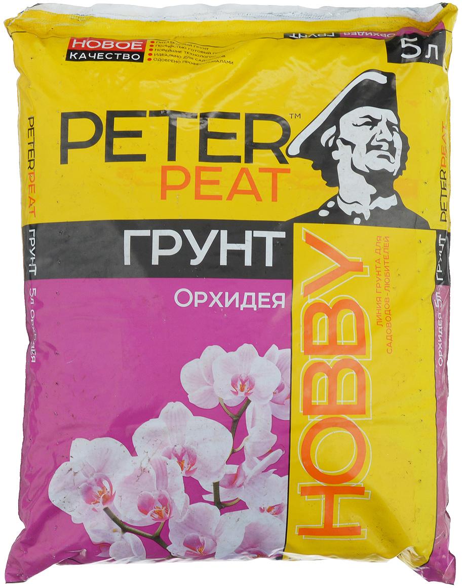 Грунт для растений Peter Peat Орхидея, 5 л шапка damn peat