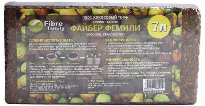 """Торф кокосовый Fibre Family """"Basic"""" - это органическая среда для выращивания фруктов,  овощей, грибов, ягод и прочих декоративных культур, а также  для выращивания цветов,  овощей и зеленных культур в защищенном грунте по малообъемной технологии, так и в  открытом грунте.  Грунт, приготовленный с использованием кокосового волокна можно поливать реже и  расходовать на полив меньшее количество воды. Экономичный полив способствует  сохранению питательных веществ в этом органическом субстрате. Кроме того, кокосовое  волокно остается пористым даже после насыщения водой, что способствует активному  корнеобразованию и лучшему росту растений.  Основные характеристики: 1. Экологически чистый, без каких-либо химических добавок. 2. Органический материал, который перерабатывается. 3. Значительная водоудерживающая способность (удерживает влагу в 9 раз больше своего  веса). 4. Имеет оптимальный  рН для большинства растений - 5,6 - 6,8. 5. Более развитая корневая система выращиваемых растений. 6. Продолжительный период использования субстрата. 7. Не имеет болезней """"земли"""", так как в нем полностью отсутствуют патогенные грибы. 8. Эффективен при применении в качестве мульчирующего материала. 9. Идеальный безземельный материал для выращивания методом гидропоники.  Применение:  Для выращивания рассады и комнатных растений: смешать готовый кокосовый субстрат с  садовой землей 1:1.  Для овощных культур и цветов: На гряду с садовой землей добавить заранее приготовленный  слой кокосового субстрата толщиной 5-7 см. Перекопать гряду на глубину 15-20 см. Высадить  растения.  Для пересадки кустарников и деревьев: Перед посадкой выкопать в земле необходимую лунку.  Приготовить смесь из 50% садовой земли и 50% заранее приготовленного кокосового  субстрата. Полученной смесью заполнить лунку. При необходимости дополнительно увлажнить.  Посадить растение, привязав его к вертикальной опоре. Товар сертифицирован."""