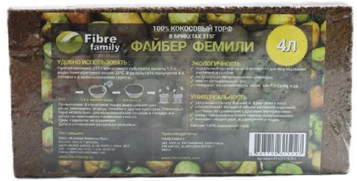 """Торф кокосовый Fibre Family """"Basic"""" - это органическая среда для выращивания фруктов,  овощей, грибов, ягод и прочих декоративных культур, а также  для выращивания цветов,  овощей и зеленных культур в защищенном грунте по малообъемной технологии, так и в  открытом грунте.  Грунт, приготовленный с использованием кокосового волокна можно поливать реже и  расходовать на полив меньшее количество воды. Экономичный полив способствует  сохранению питательных веществ в этом органическом субстрате. Кроме того, кокосовое  волокно остается пористым даже после насыщения водой, что способствует активному  корнеобразованию и лучшему росту растений.  Основные характеристики: 1. Экологически чистый, без каких-либо химических добавок. 2. Органический материал, который перерабатывается. 3. Значительная водоудерживающая способность (удерживает влагу в 9 раз больше своего  веса). 4. Имеет оптимальный  рН для большинства растений - 5,6 - 6,8. 5. Более развитая корневая система выращиваемых растений. 6. Продолжительный период использования субстрата. 7. Не имеет болезней «земли», т.к. в нем полностью отсутствуют патогенные грибы. 8. Эффективен при применении в качестве мульчирующего материала. 9. Идеальный безземельный материал для выращивания методом гидропоники.  Применение:  Для выращивания рассады и комнатных растений: смешать готовый кокосовый субстрат с  садовой землей 1:1.  Для овощных культур и цветов: На гряду с садовой землей добавить заранее приготовленный  слой кокосового субстрата толщиной 5-7 см. Перекопать гряду на глубину 15-20 см. Высадить  растения.  Для пересадки кустарников и деревьев: Перед посадкой выкопать в земле необходимую лунку.  Приготовить смесь из 50% садовой земли и 50% заранее приготовленного кокосового  субстрата. Полученной смесью заполнить лунку. При необходимости дополнительно увлажнить.  Посадить растение, привязав его к вертикальной опоре. Товар сертифицирован."""
