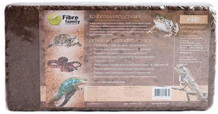"""Fibre Family """"Подстилка для террариумов"""" на основе 100% кокосового торфа, благодаря своим превосходным свойствам, является идеальной средой для амфибий, рептилий и насекомых в террариуме, а также благоприятной средой для выращивания улиток. Товар сертифицирован."""