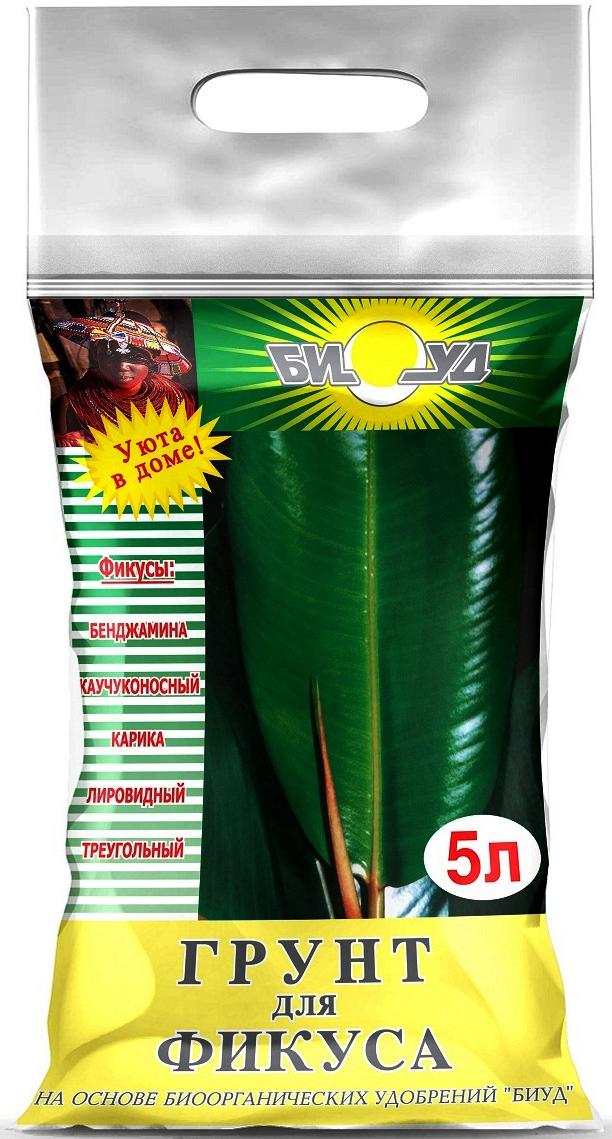 Грунт БИУД Для фикуса, 5 л растение фикус пумила уайт санни д 9