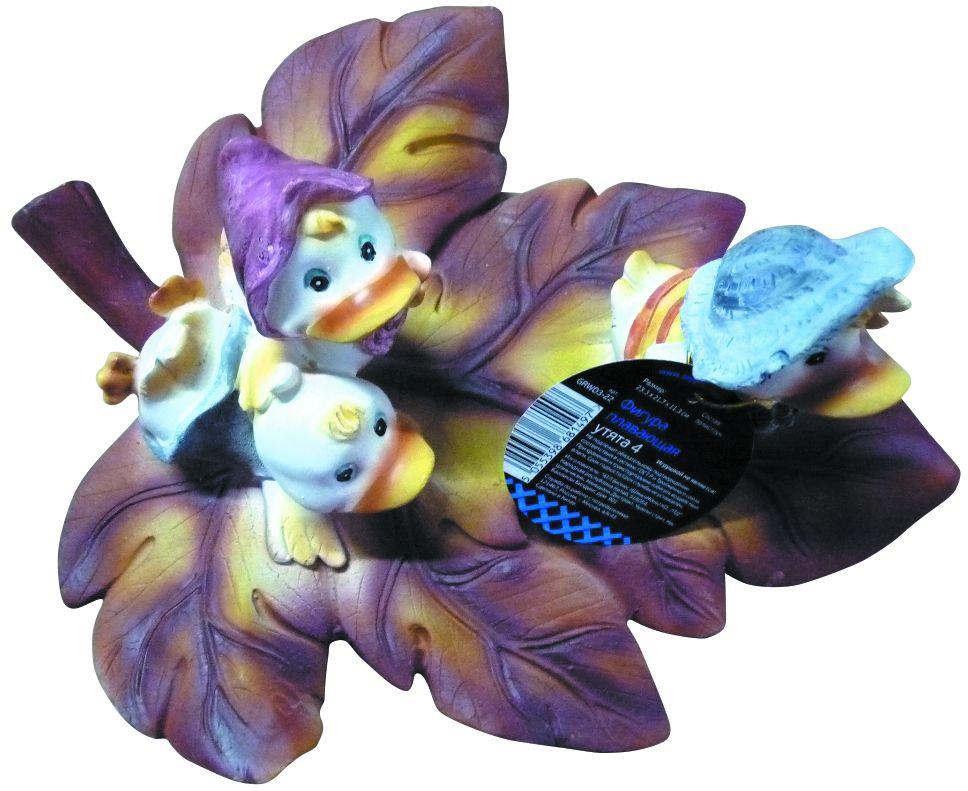 Фигуры плавающие предназначены для небольших прудов на садовых и котеджных участках. Служат декоративным украшением.