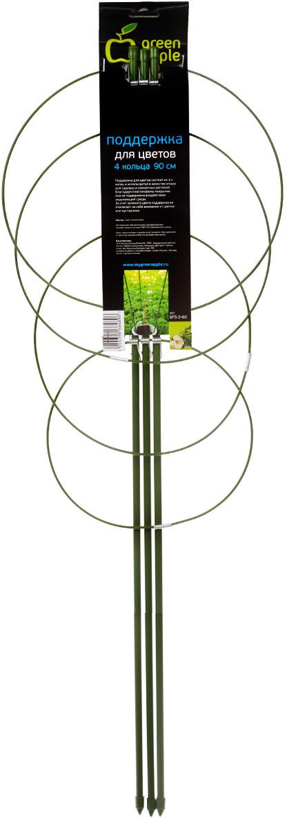 Поддержка для цветов состоит из 4-х колец и используется в качестве опоры для садовых и комнатных растений. Благодаря пластиковому покрытию она не подвержена воздействию окружающей среды. За счет зеленого цвета поддержка не отвлекает на себя внимание от цветка или кустарника.