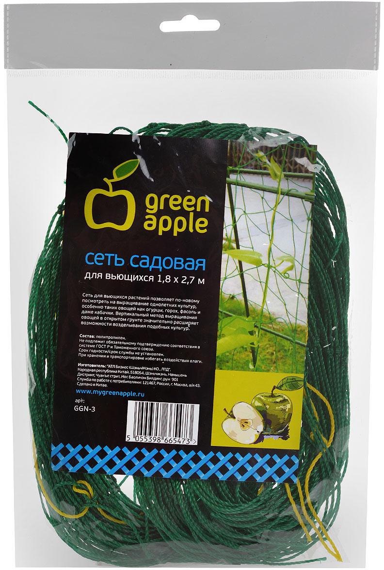 Сеть садовая для вьющихся Green Apple GGN-3, 1,8 х 2,7 м комплект для вьющихся растений сборный green apple glscl