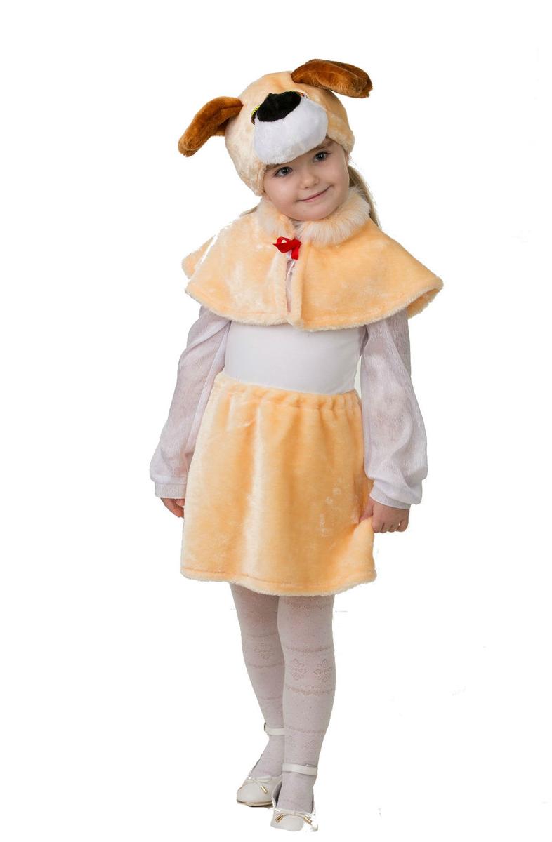 Батик Костюм карнавальный для девочки Собачка Жучка размер 28
