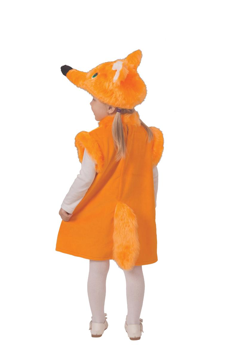 Батик Костюм карнавальный для мальчика Лисичка Линда размер 28 - Карнавальные костюмы и аксессуары