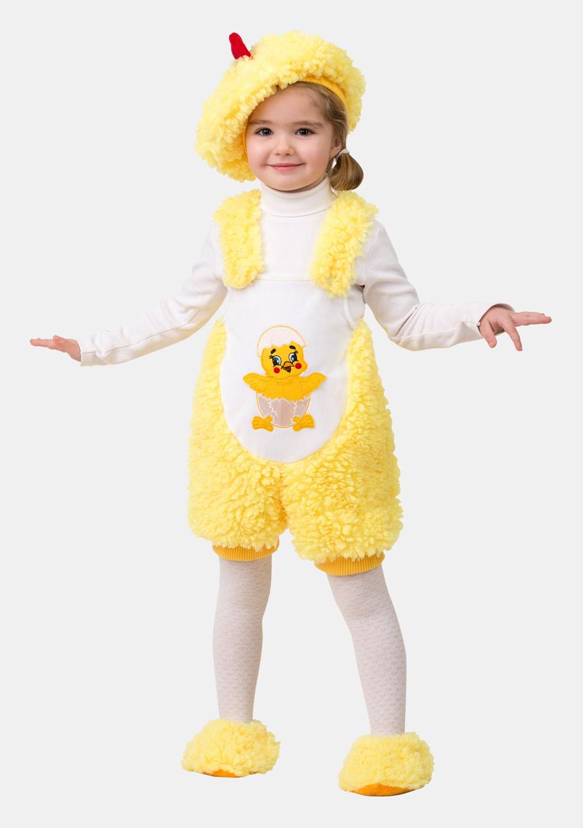 Батик Костюм карнавальный для девочки Цыпленок Желточек размер 26 карнавальные костюмы batik карнавальный костюм