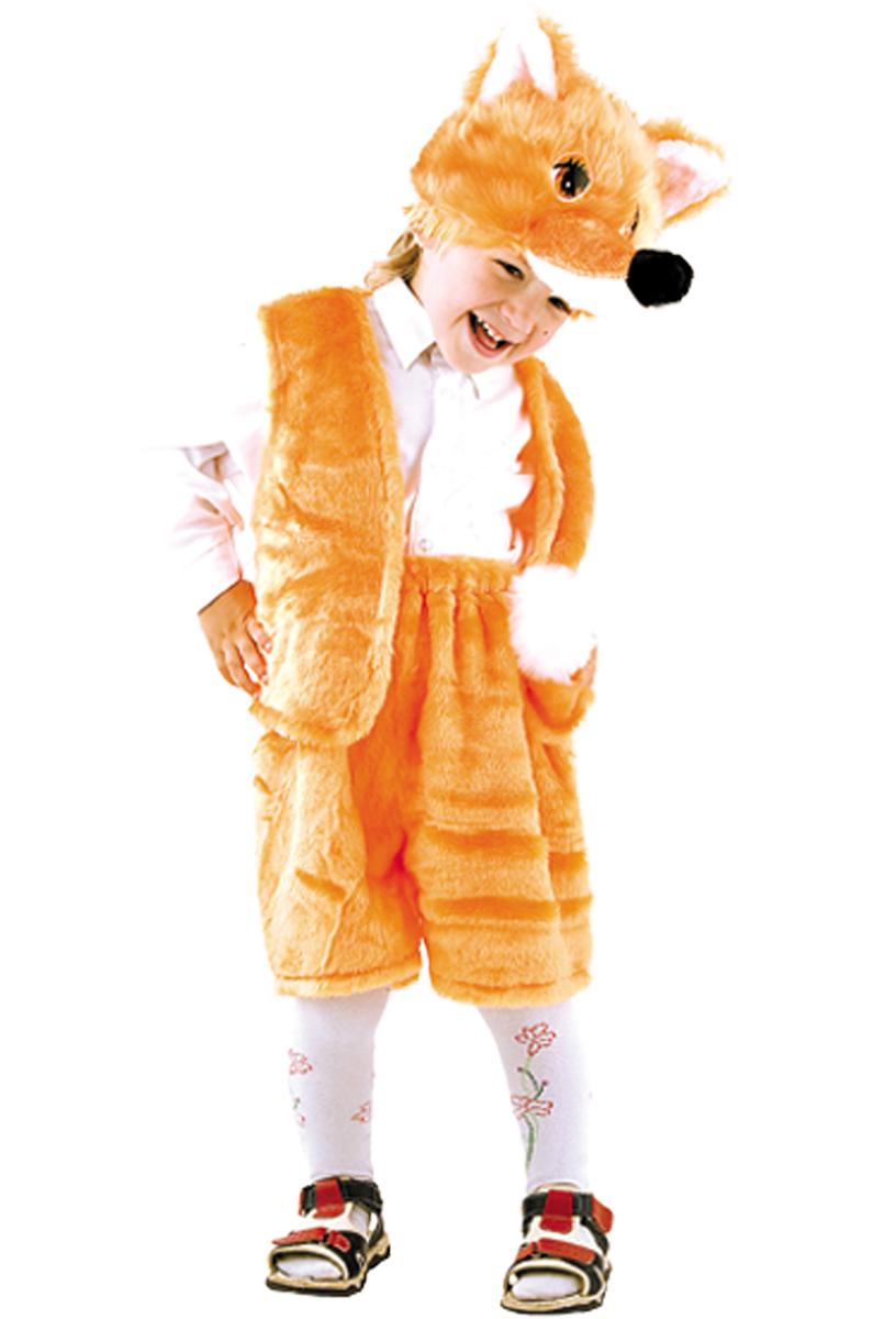 Батик Костюм карнавальный для мальчика Лисенок Огонек размер 30-32 костюм страшного клоуна детский 30 32