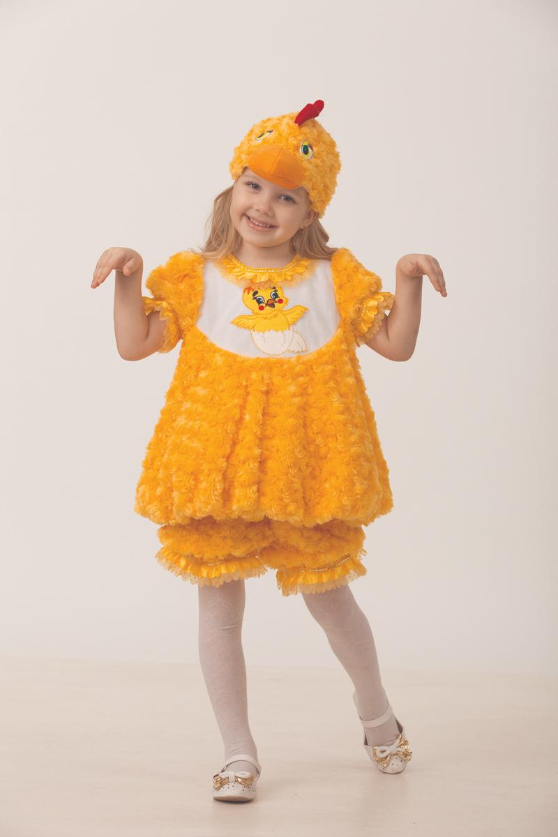 Батик Костюм карнавальный для девочки Цыпочка Тутта размер 30 батик карнавальный костюм для девочки снежинка размер 30