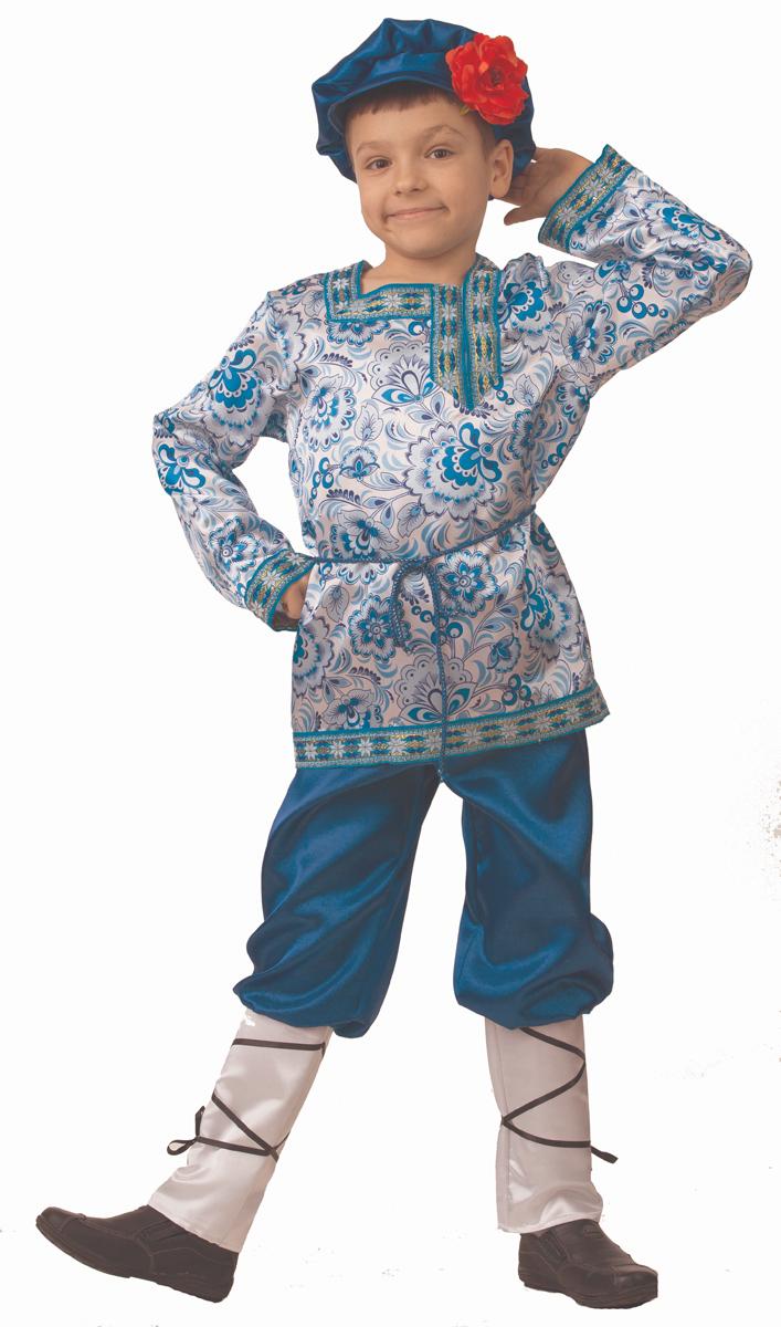 Батик Костюм карнавальный для мальчика Вася-Василек размер 36 батик костюм карнавальный для мальчика гладиатор размер 30
