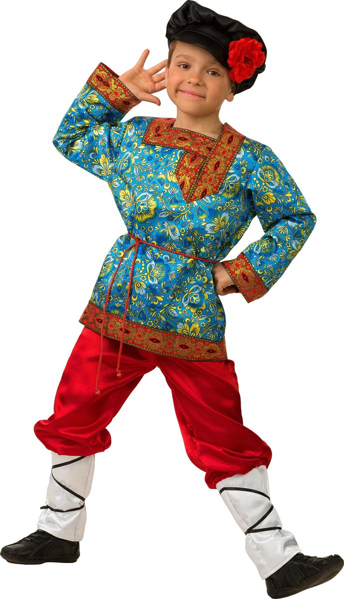Батик Костюм карнавальный для мальчика Иванка сказочный размер 36 батик костюм карнавальный для мальчика гладиатор размер 30