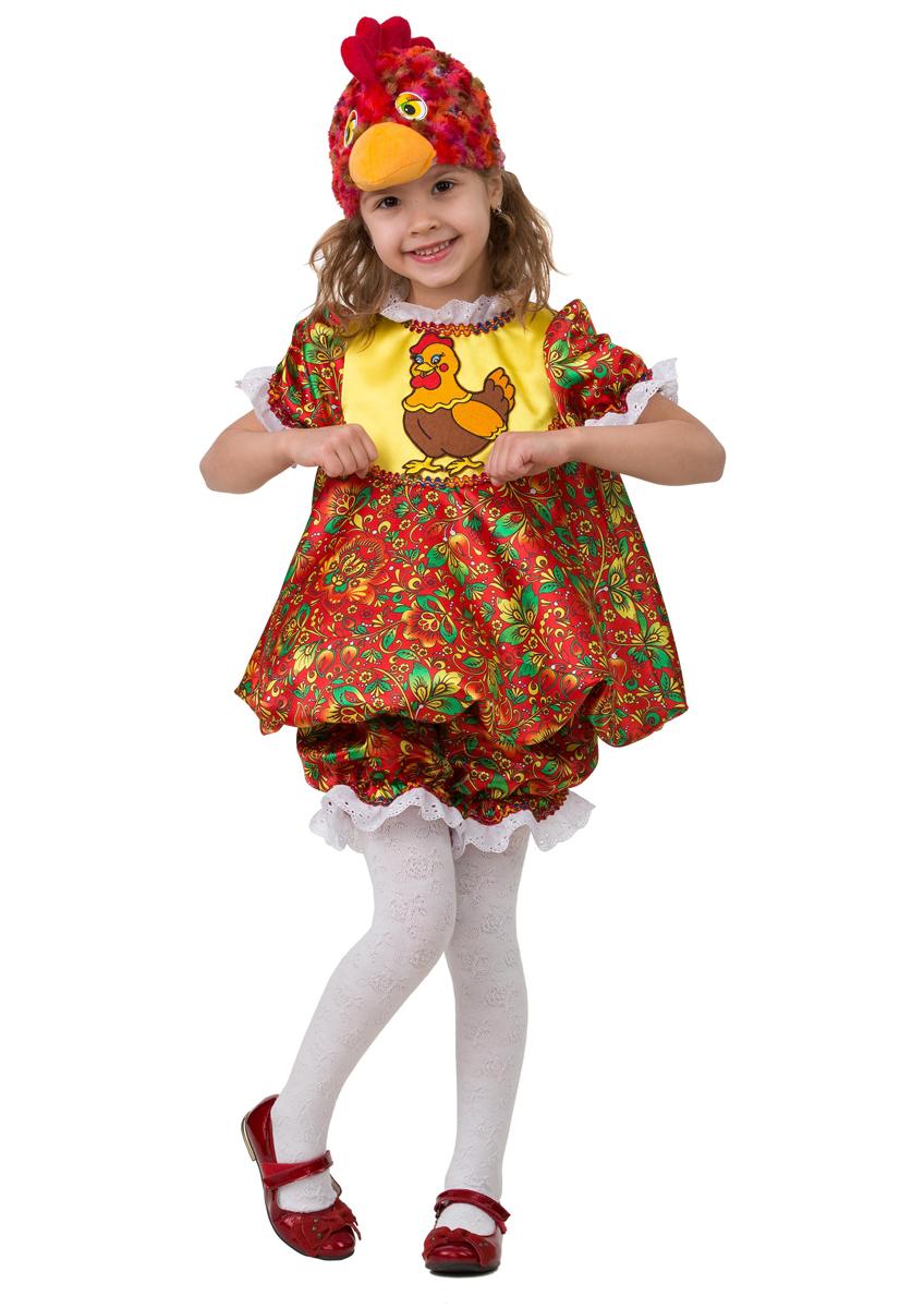 Батик Костюм карнавальный для девочки Курочка Пеструшка размер 30
