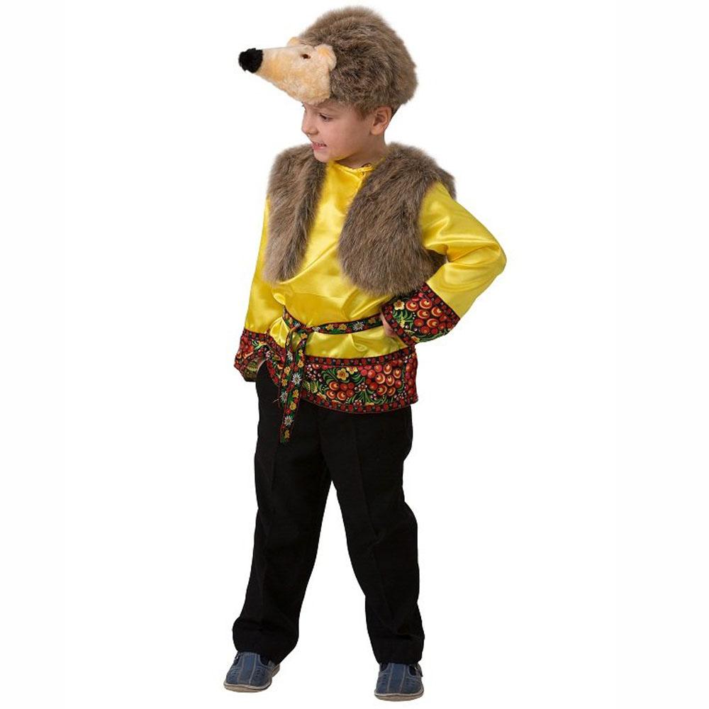 Батик Костюм карнавальный для мальчика Ежик Фомка размер 28 купить телевизор в екатеринбурге интернет магазин самсунг