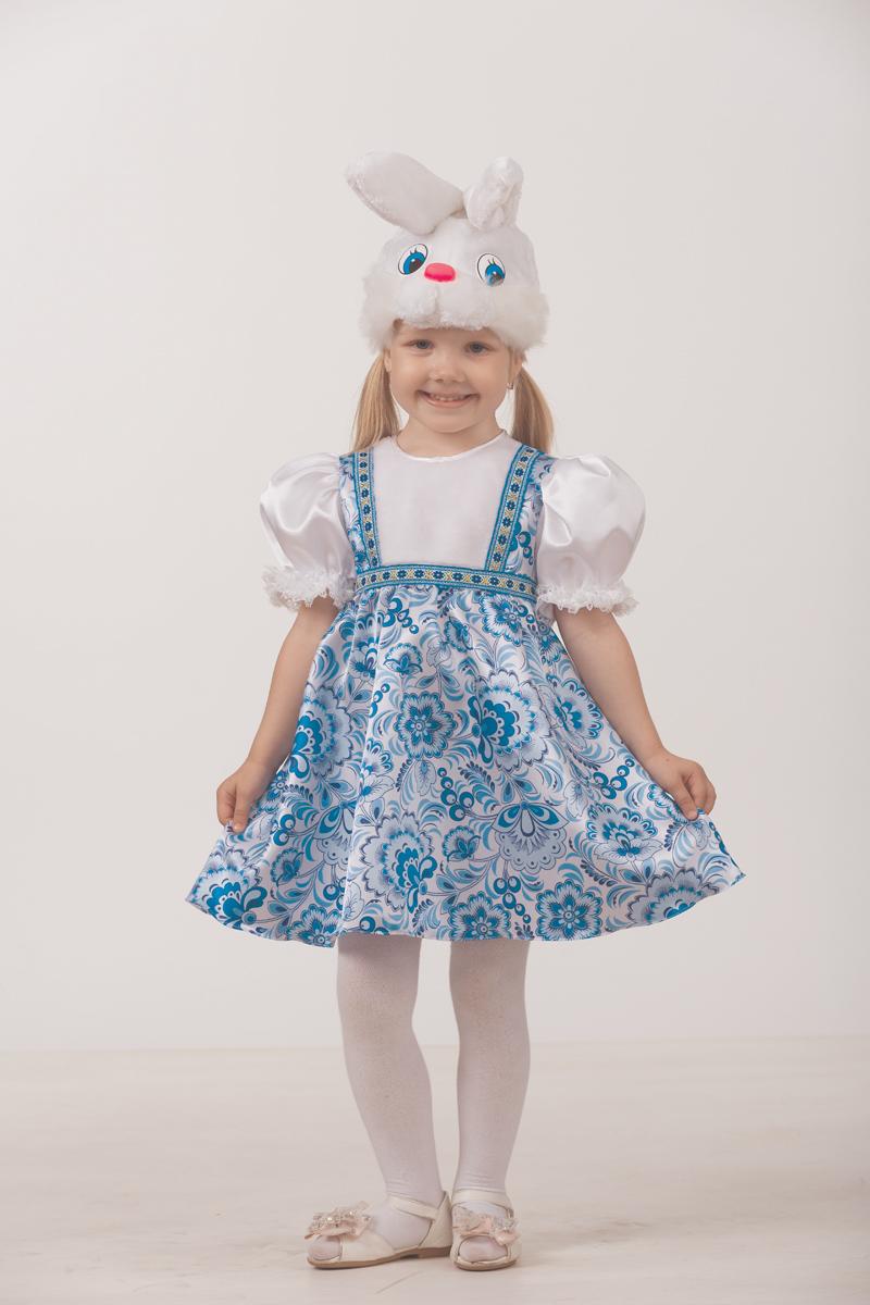Батик Костюм карнавальный для девочки Зайка Симка размер 28 иваново детский трикотаж в москве оптом
