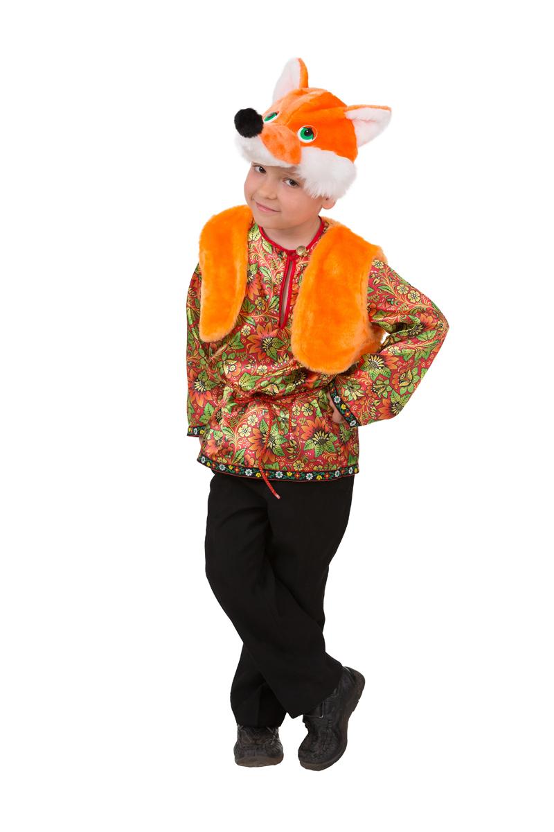 Батик Костюм карнавальный для мальчика Лисенок Артемка размер 28