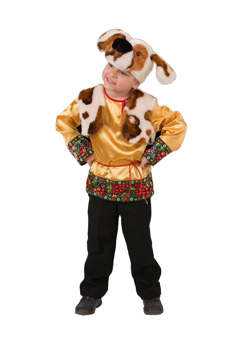Батик Костюм карнавальный для мальчика Собачка Прошка размер 32 детский костюм доброй собачки 26 32