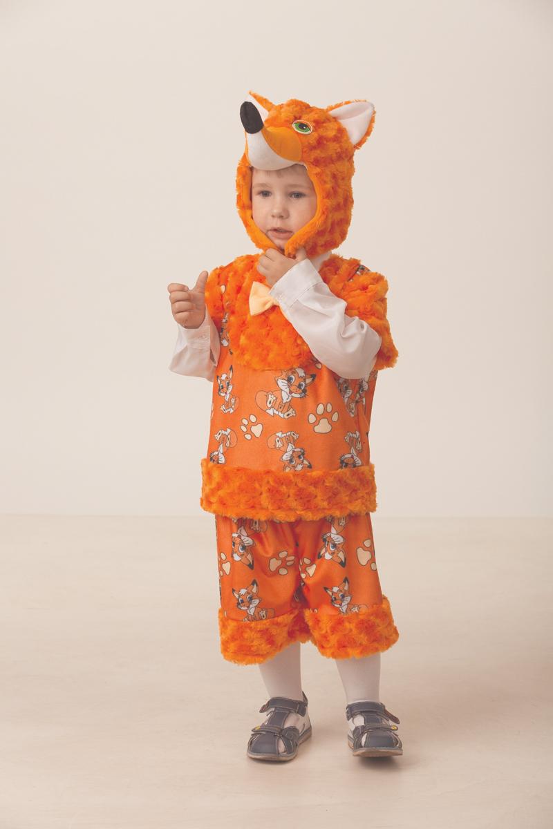 Батик Костюм карнавальный для мальчика Лисенок Рыжик размер 28 батик костюм карнавальный для мальчика римский воин размер 38