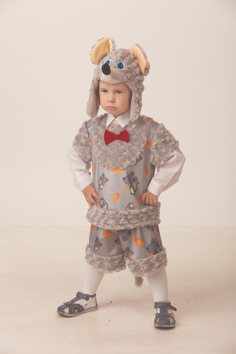 Батик Костюм карнавальный для мальчика Мышонок Шустрик размер 28 батик костюм карнавальный для мальчика римский воин размер 38