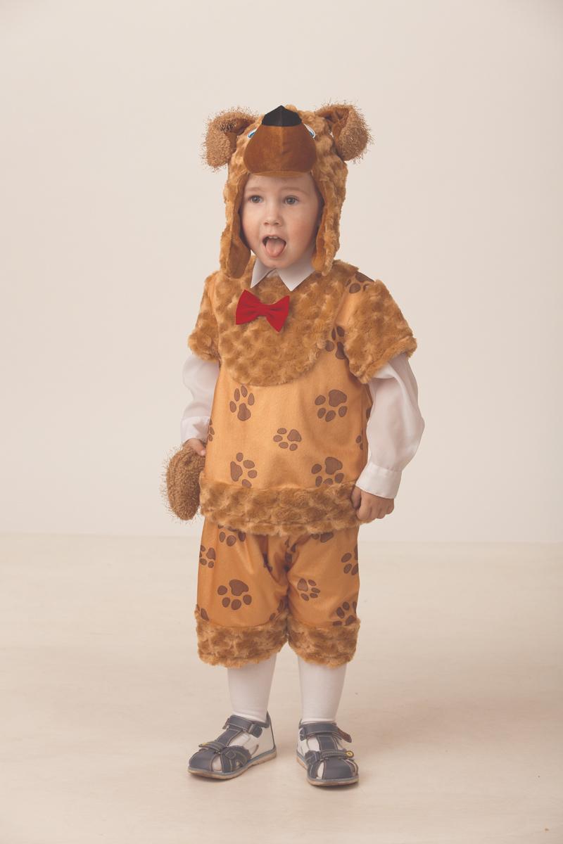 Батик Костюм карнавальный для мальчика Собачка Бобик размер 28 батик костюм карнавальный для мальчика римский воин размер 38