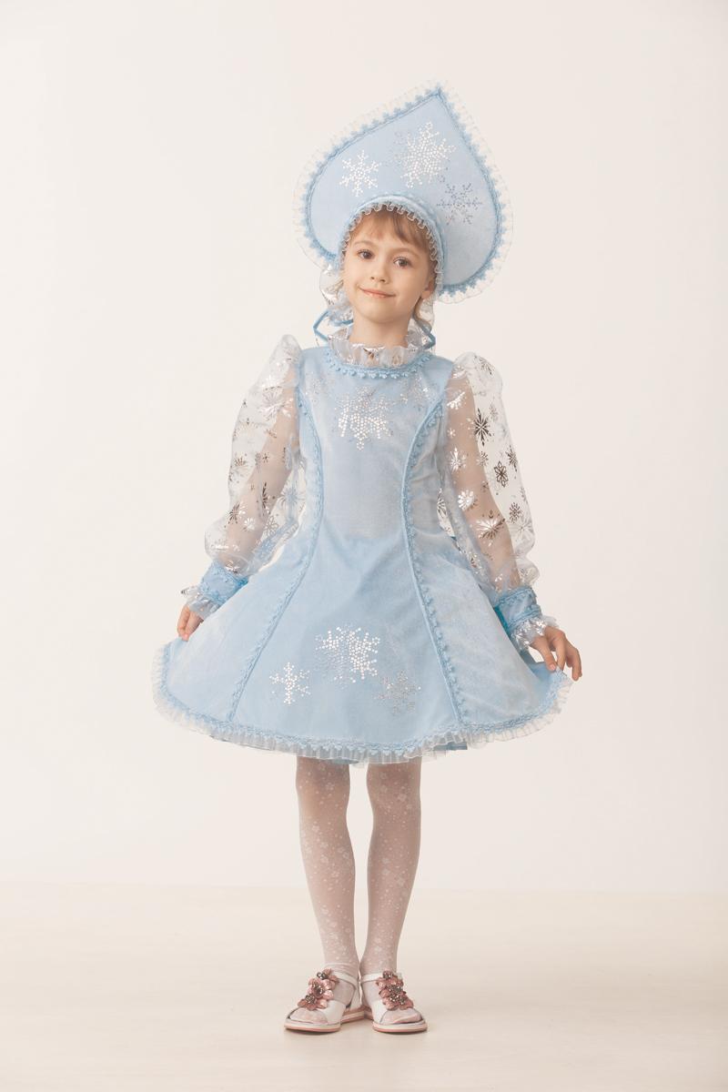 Батик Костюм карнавальный для девочки Снегурочка цвет голубой размер 40 карнавальный костюм sima land снегурочка платье кокошник цвет голубой размер 46 48