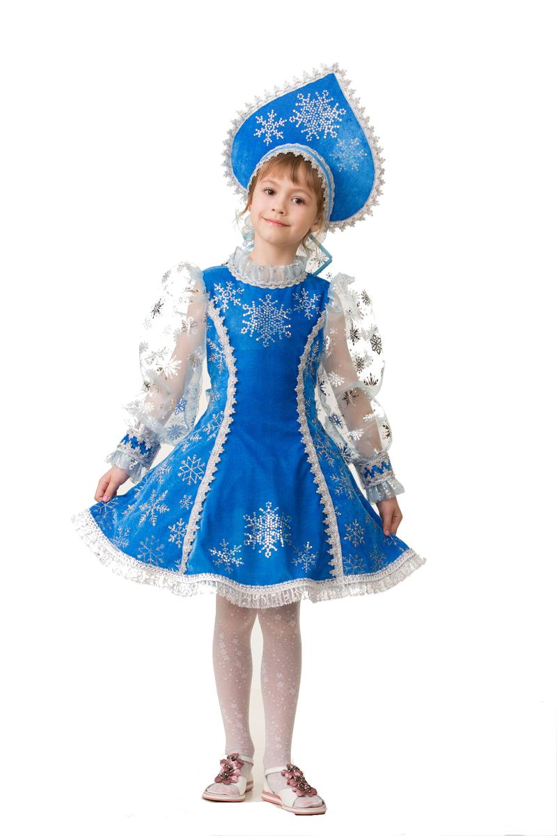 Батик Костюм карнавальный для девочки Снегурочка цвет синий размер 38