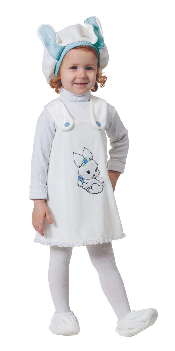 Батик Костюм карнавальный для мальчика Зайка цвет белый голубой размер 26 костюм маленькой снежинки 32