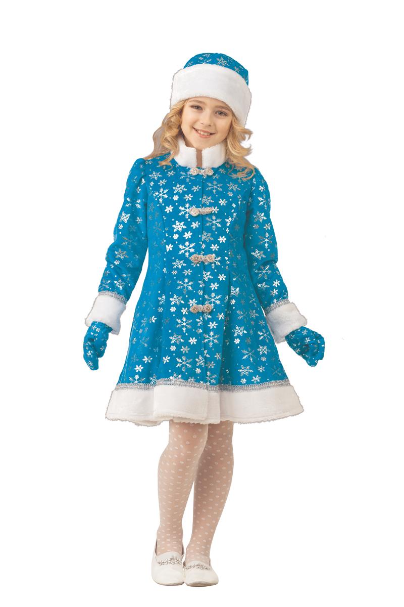 Батик Костюм карнавальный для девочки Снегурочка цвет голубой размер 32-34