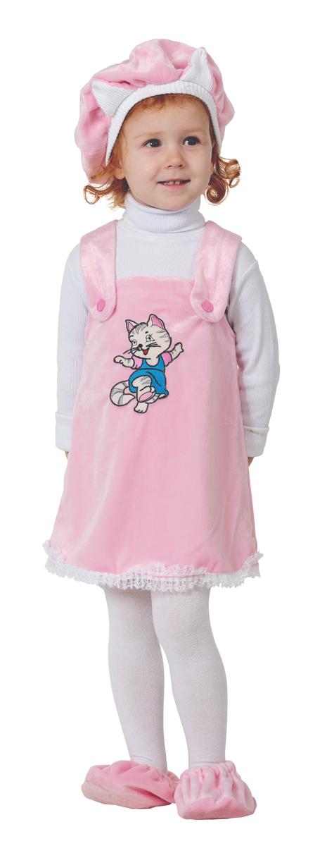Батик Костюм карнавальный для девочки Кошечка размер 26 детский костюм озорного иванушки 34