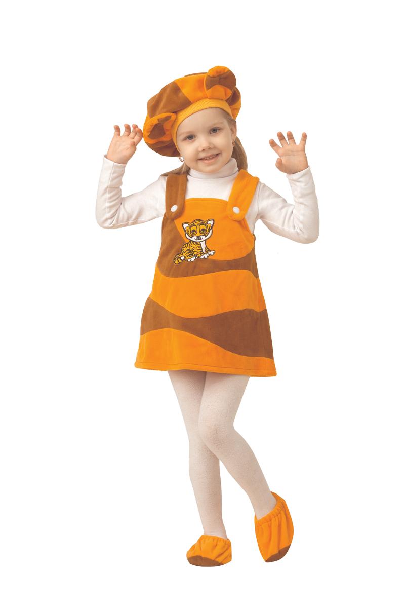 Батик Костюм карнавальный для девочки Тигрица размер 26 детский костюм доброй собачки 26 32