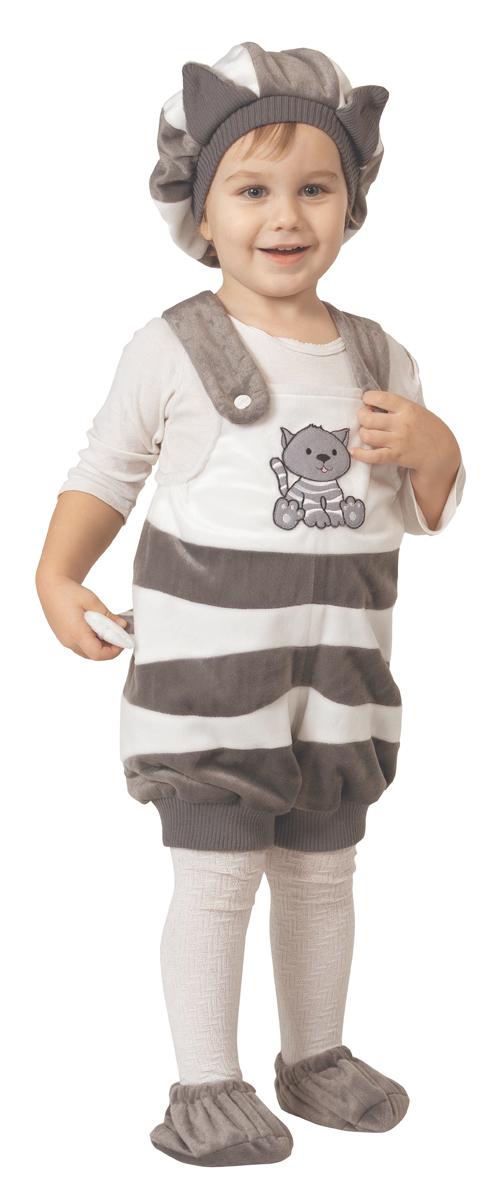 Батик Костюм карнавальный для мальчика Котик размер 26