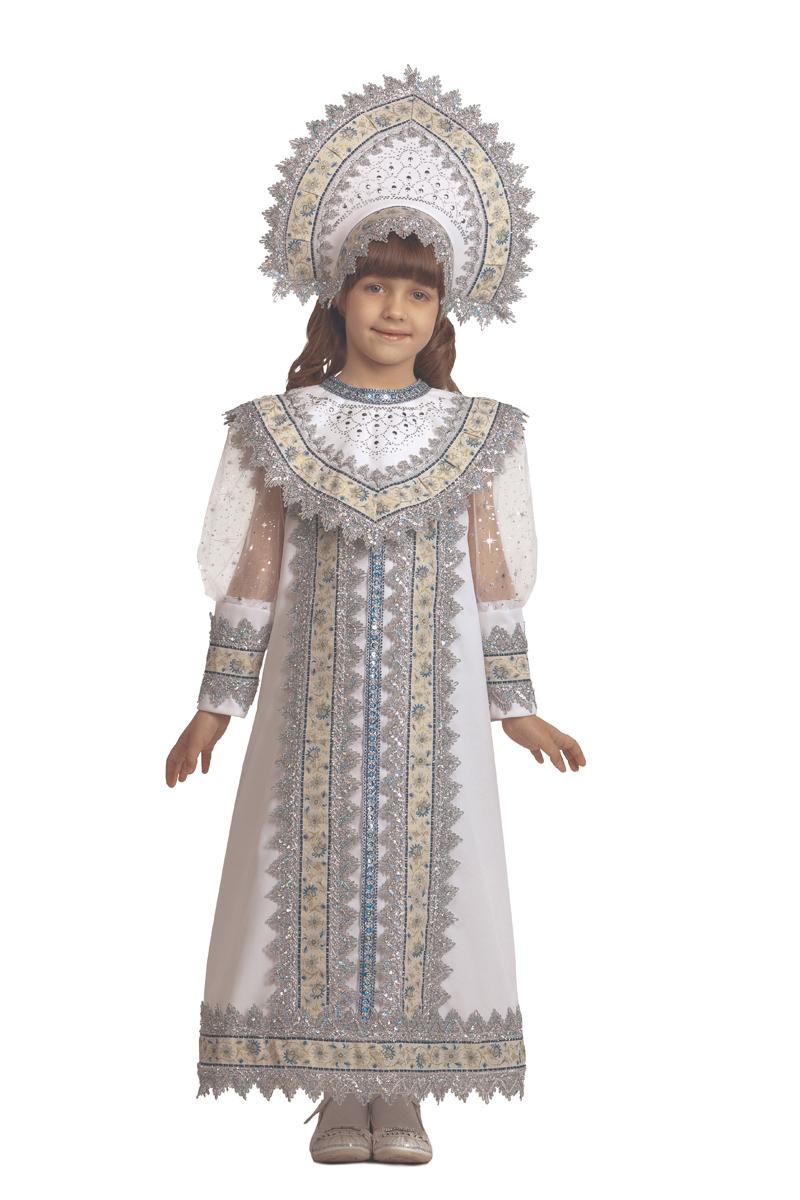 Батик Костюм карнавальный для девочки Снегурочка Сударыня размер 32 батик карнавальный костюм капитан флинт