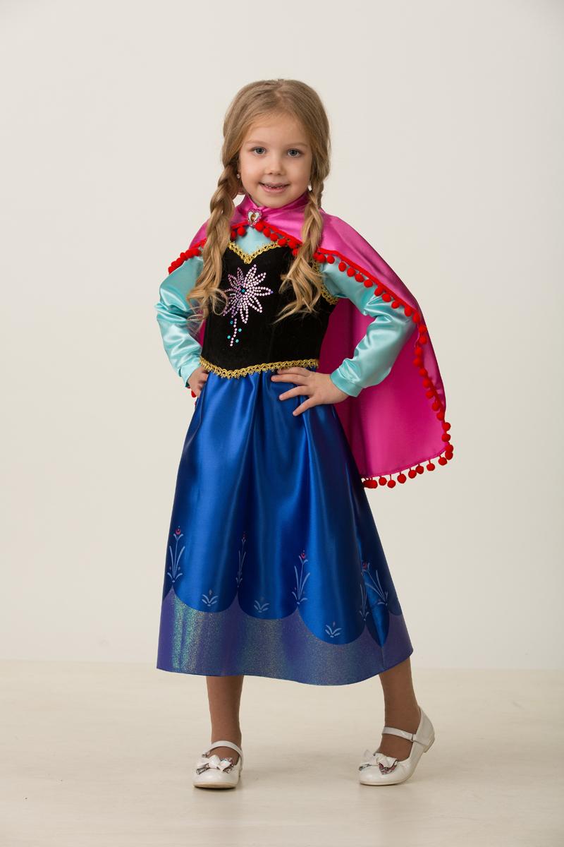 Батик Костюм карнавальный для девочки Анна размер 38 карнавальные костюмы батик карнавальный костюм солдат