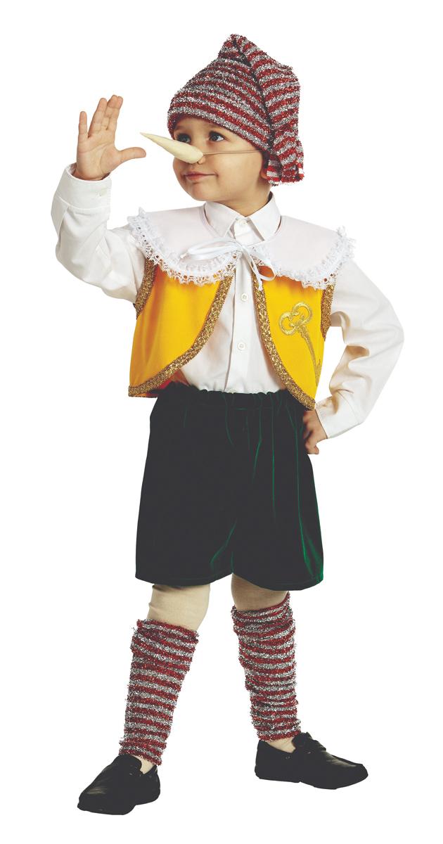 Батик Костюм карнавальный для мальчика Буратино цвет зеленый желтый белый размер 36 детский костюм шута 36