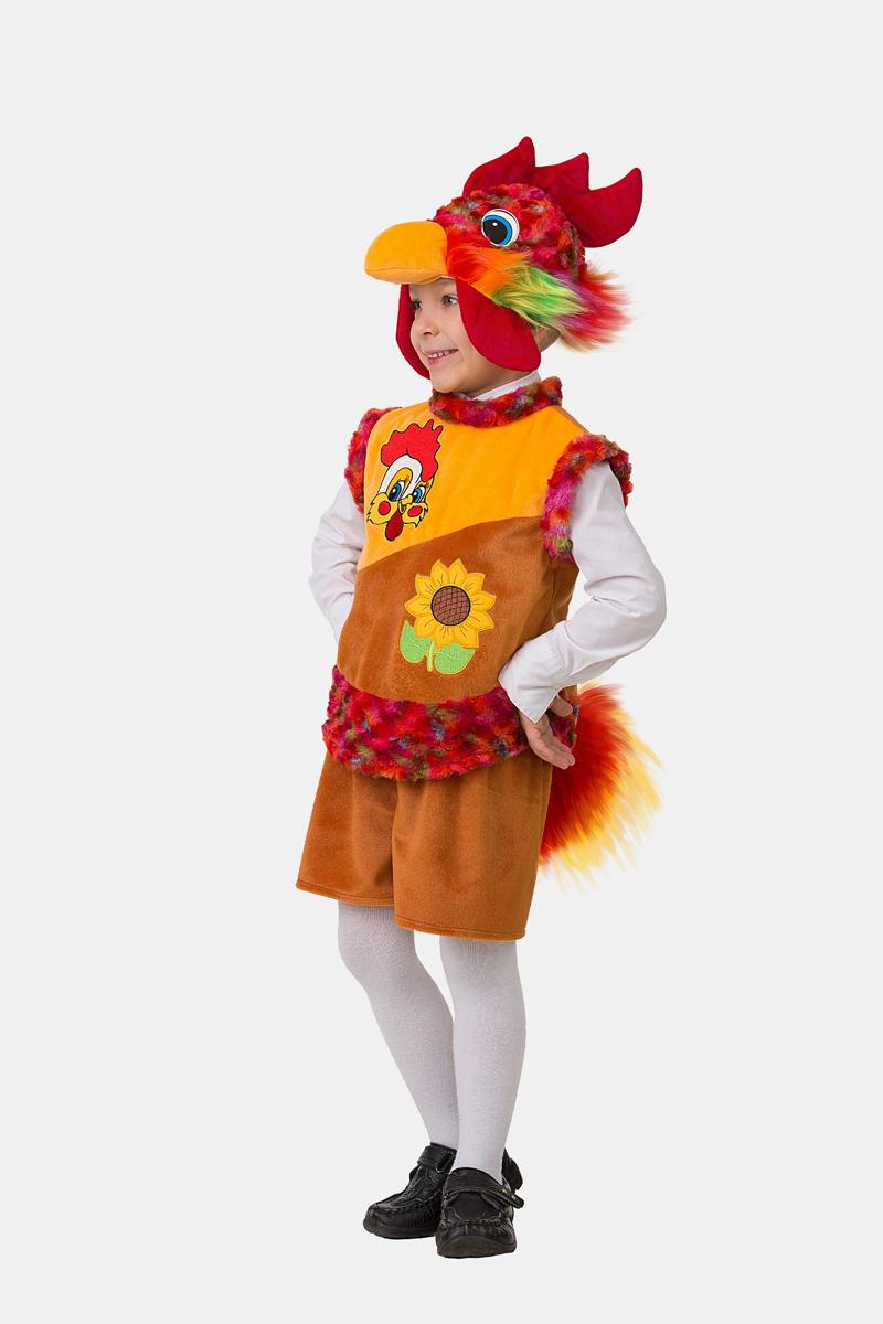 Батик Костюм карнавальный для мальчика Петушок Карлуша размер 28 консультирование родителей в детском саду возрастные особенности детей