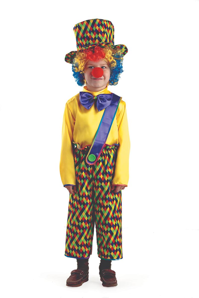 Батик Костюм карнавальный для мальчика Клоун Петя размер 28