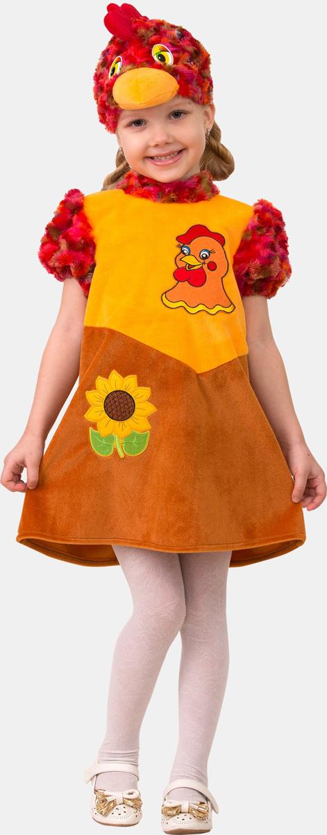 Батик Костюм карнавальный для девочки Курочка Ряба размер 28 - Карнавальные костюмы и аксессуары