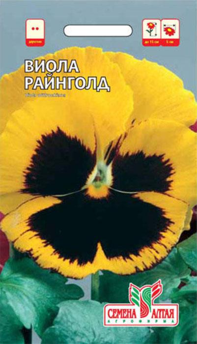 Семена Алтая Виола. Райнголд4630002511653Декоративный двулетник, образующий компактные кустики 15 см высотой скрупными (5 см), многочисленными яркими цветками с четким рисунком иззолотисто-желтого фона и темного центра. Виола относится к наиболее рано ипродолжительно цветущим растениям. Это один из самых любимых садоводамицветов. Растения устойчивы к неблагоприятным условиям выращивания,холодостойки, теневыносливы. Хорошо переносят пересадку в любой фазеразвития. Используют как горшечную культуру, как яркоцветущий компонентцветочных композиций, для создания в саду праздничного настроения.Выращивают посевом семян на гряды в начале июля, на постоянное местопересаживают в конце августа, зацветает растение на второй год. Уважаемые клиенты! Обращаем ваше внимание на то, что упаковка может иметьнесколько видов дизайна. Поставка осуществляется в зависимости от наличия наскладе.