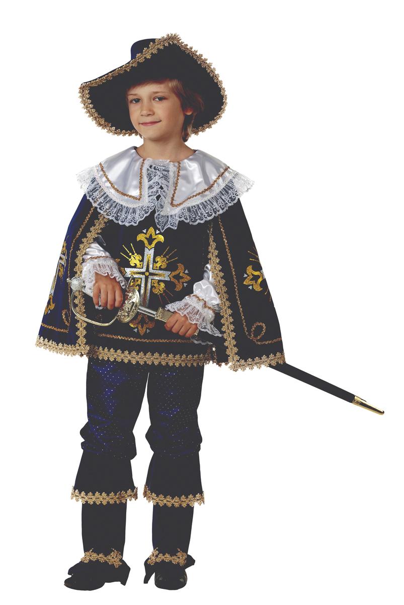 Батик Костюм карнавальный для мальчика Мушкетер короля цвет синий размер 34 - Карнавальные костюмы и аксессуары