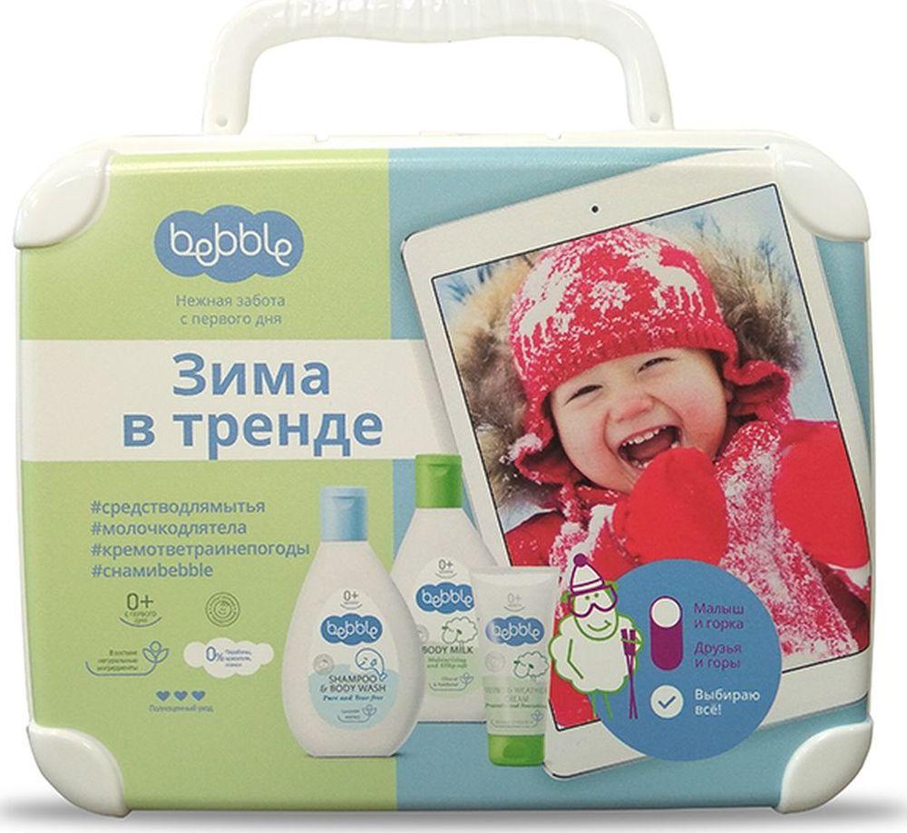 Bebble Набор детской косметики для ухода Зима в тренде - Наборы