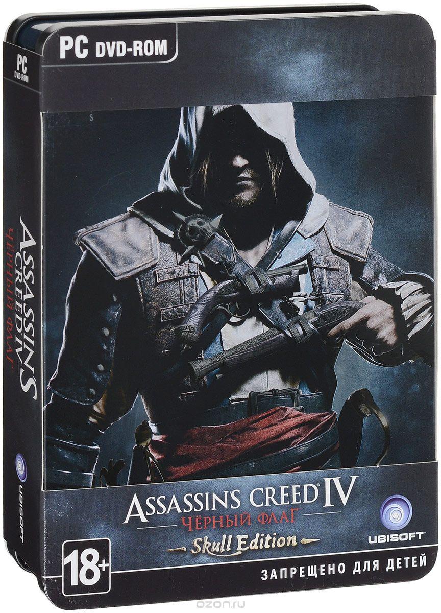 Assassin's Creed 4: Черный флаг. Skull Edition (DVD-BOX), Ubisoft Entertainment