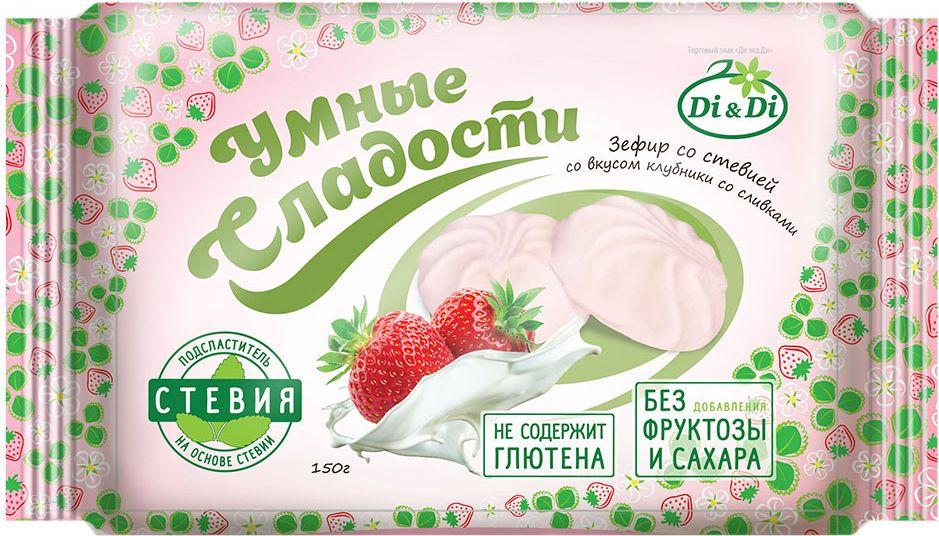 Умные сладости Зефир без сахара и глютена со вкусом клубника со сливками, 150 г chco марципановые шарики в ванильном сахар 150 г