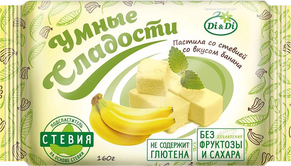 Умные сладости Пастила со стевией банан, 160 г4603725964938Пастила со вкусом банана на стевии - отличный десерт без сахара.Не повышает уровень сахара в крови, подходит для диетического питания, для всех категорий населения.