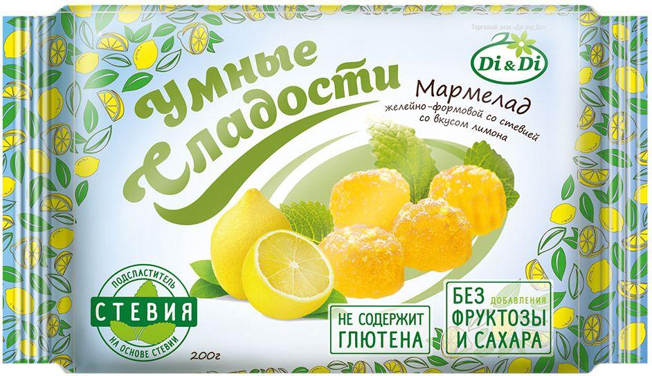 Умные сладости Мармелад без сахара и глютена со вкусом лимона, 200 г4603725964921Вкусный, полезный и ароматный мармелад несомненно оценят все любители сладкого. Не повышает сахар в крови, подходит для диетического питания.