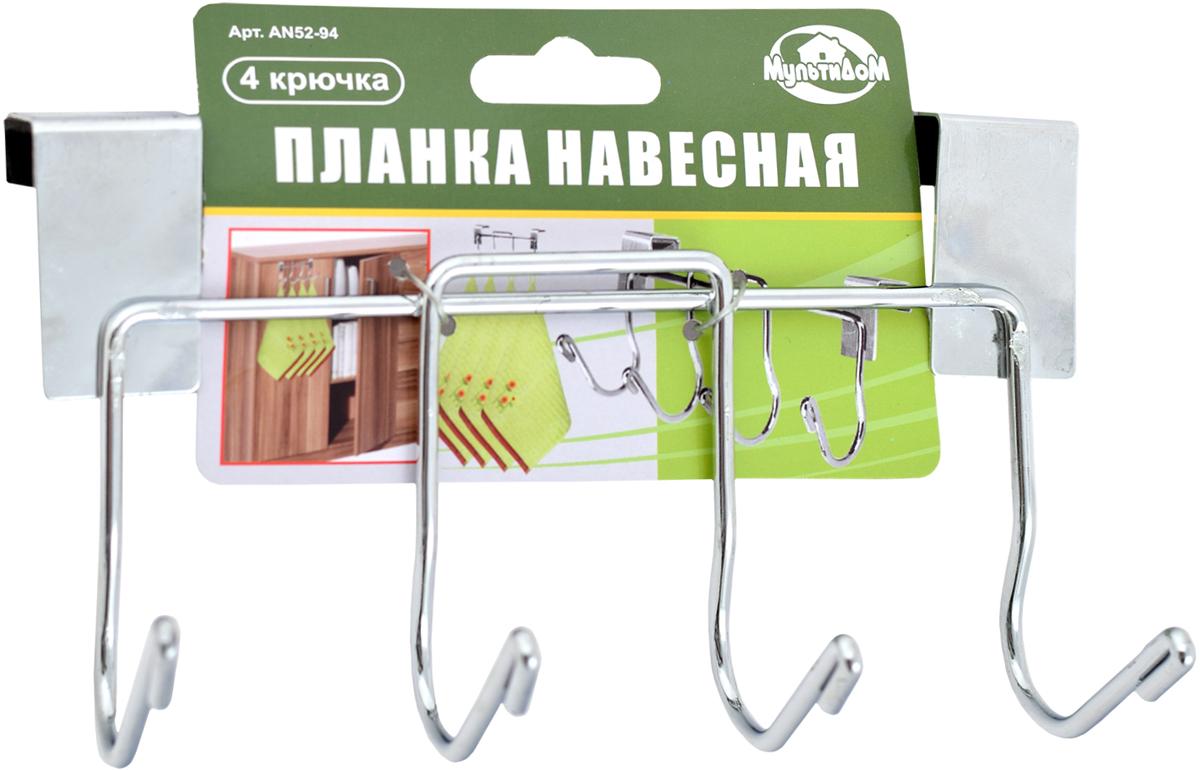 Планка кухонная Мультидом, навесная, с 4 крючками, длина 18 смAN52-94Планку навесную с крючками удобно использовать в зонах кабинета, кухонной и ванной комнат. Ее можно разместить на дверях, дверцах шкафов, на передних панелях выдвижных ящиков. Подходит для дверей толщиной не более 2,5 см.Предназначена для размещения одежды, полотенец, сумок и других предметов. Изготовлена из хромированной стали. Длина: 18 см.