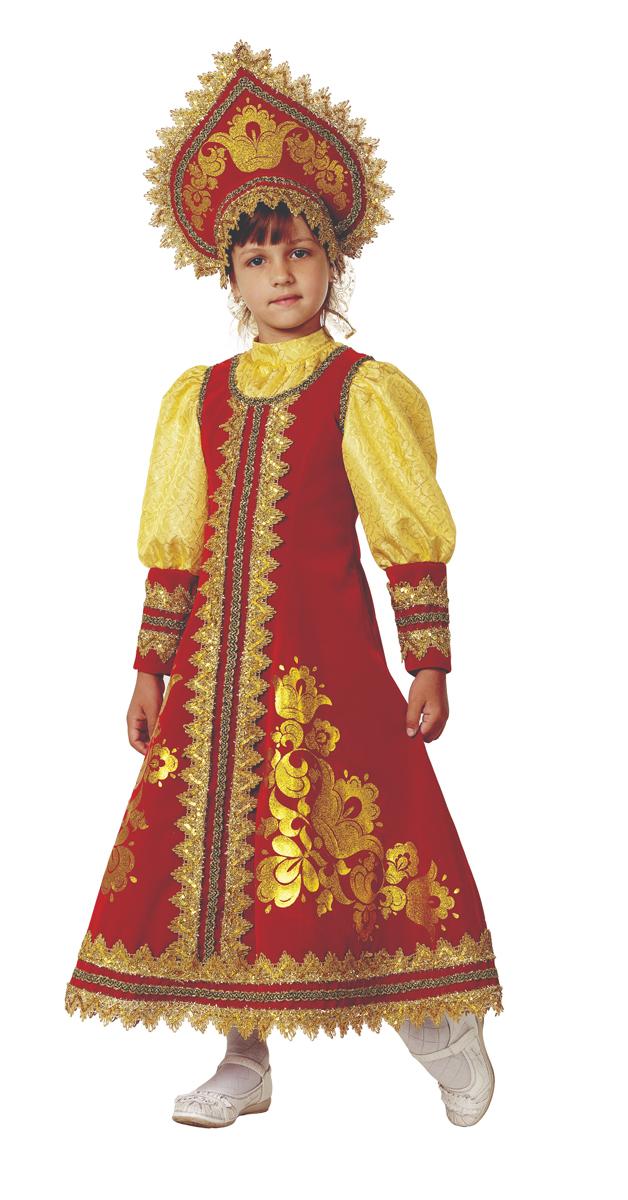 Батик Костюм карнавальный для девочки Сударушка размер 38 недорого