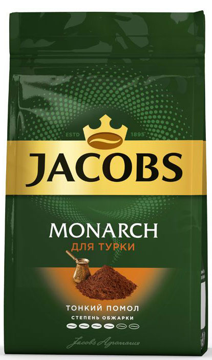 Jacobs Monarch кофе молотый для турки, 150 г4251812Легендарный бренд Якобс начинает свою историю в 1895 году в Германии, когда предприниматель Йохан Якобс открыл на главной торговой улице Бремена новый специализированный кофейный магазин, который тут же завоевал популярность.Собственная кофейная жаровня привлекла еще больше ценителей этого изысканного напитка. Вот уже 110 лет бренд Якобс Монарх внедряет инновации на рынке кофе, постоянно совершенствует технологии, что служит гарантией качества и прекрасного вкуса.Уважаемые клиенты! Обращаем ваше внимание на то, что упаковка может иметь несколько видов дизайна. Поставка осуществляется в зависимости от наличия на складе. Кофе: мифы и факты. Статья OZON Гид