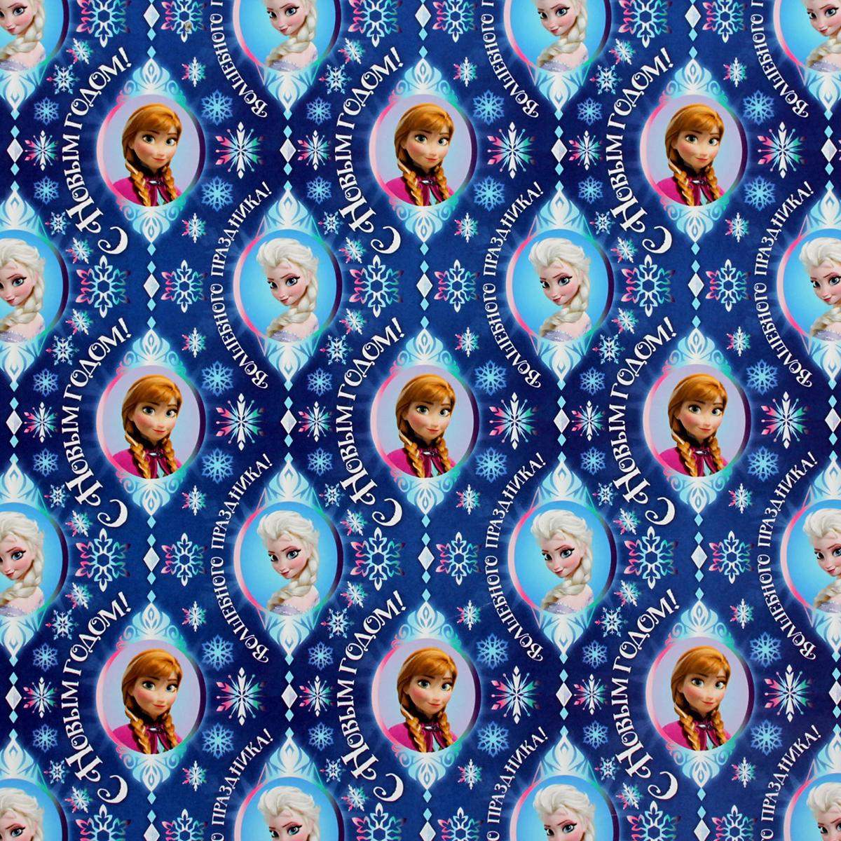 Бумага упаковочная Disney Волшебного праздника. Холодное сердце, глянцевая, 70 х 100 см. 25864522586452Дарите счастье с Disney! Если вы готовите для малыша подарок, о котором он давно мечтал (конструктор или железную дорогу для бойкого мальчугана, а может, набор нарядных кукол для маленькой принцессы), позаботьтесь о небольшой, но важной детали — красивой упаковке. Подарочная глянцевая бумага заставит сердце чада биться чаще в предвкушении. Ребёнок сразу поймёт, что мамочка с папочкой приготовили для него что-то особенное: ещё пара секунд и произойдёт чудо! Любимые герои мультфильмов сделают праздник веселее. Помните, что улыбка и смех крохи — счастье для каждого родителя!