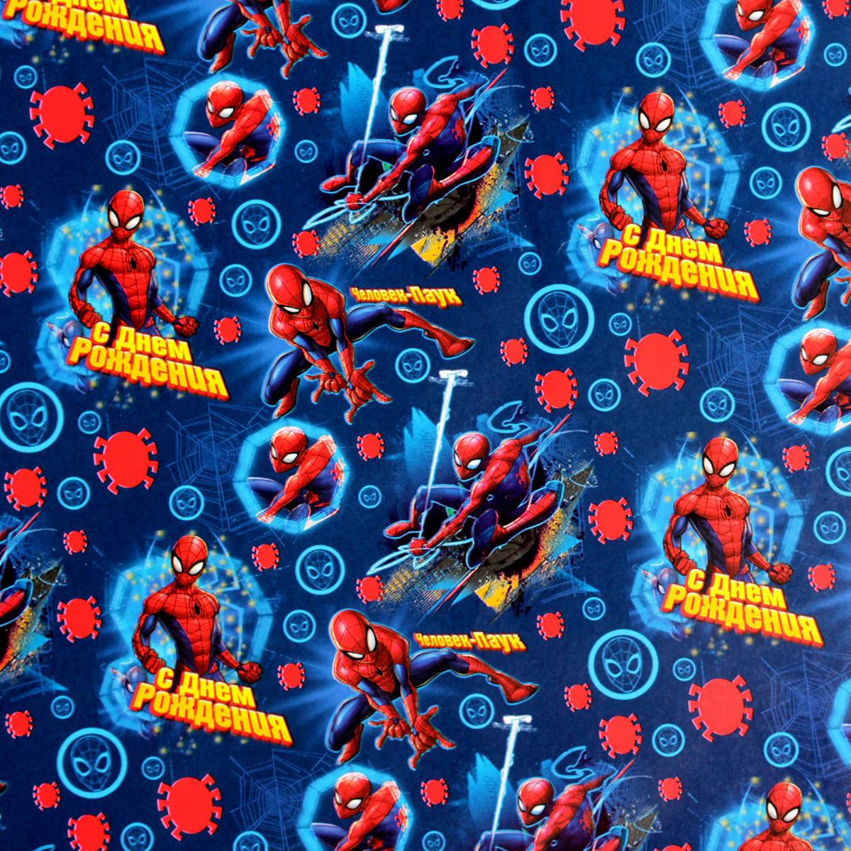 Бумага упаковочная Marvel С Днем Рождения! Человек-паук, глянцевая, 70 х 100 см. 25864632586463Дарите счастье с Marvel! Если вы готовите для малыша подарок, о котором он давно мечтал, позаботьтесь о небольшой,но важной детали - красивой упаковке. Подарочная глянцевая бумага заставит сердце чадабиться чаще в предвкушении. Ребёнок сразу поймёт, что мамочка с папочкой приготовили длянего что-то особенное: ещё пара секунд и произойдёт чудо! Любимые герои сделают праздник веселее! Помните, что улыбка и смех крохи - счастье длякаждого родителя!